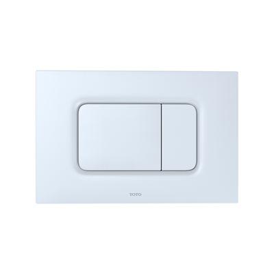 BASIC SQUARE PUSH PLATE - WHIT E